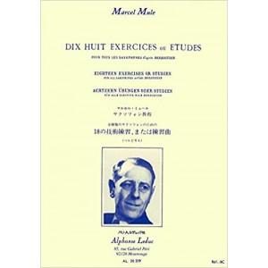 48 Études pour tous les saxophones, de Ferling